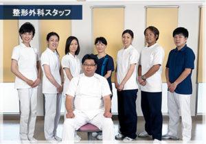 整形外科スタッフ